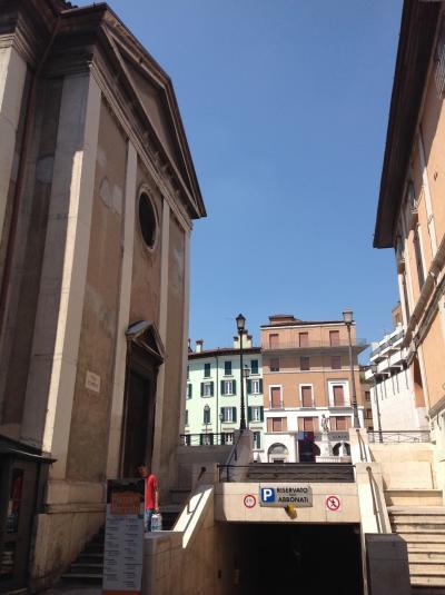 Vai alla scheda: Appartamento Affitto Brescia