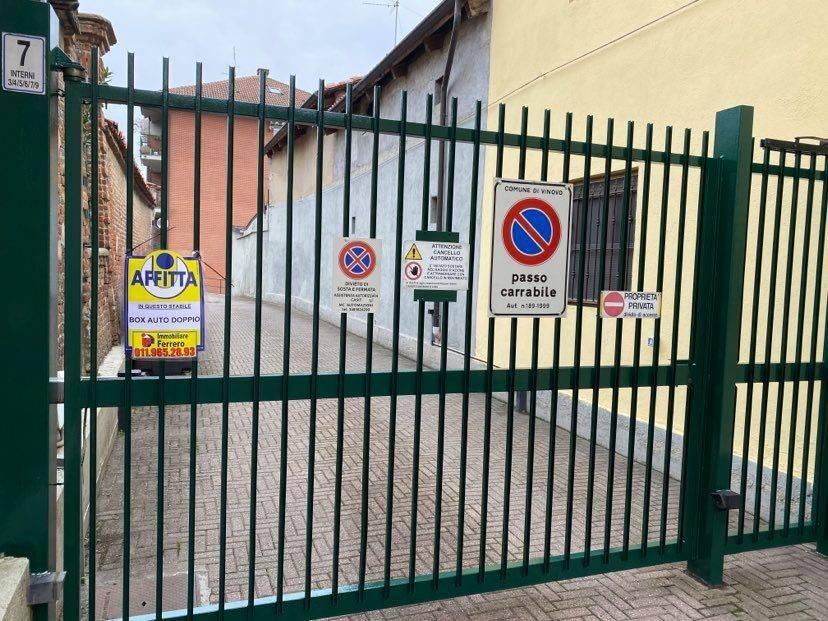 Box / Garage in affitto a Vinovo, 1 locali, zona Località: Centrale, prezzo € 85   PortaleAgenzieImmobiliari.it